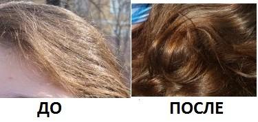 Маска для волос хна и коньяк