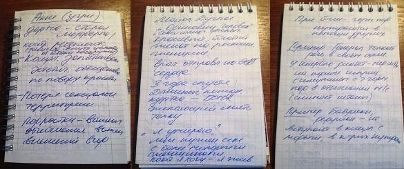 почерк00